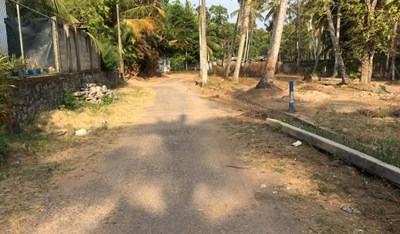 21 Perches Land For Immediate Sale In Katunayake